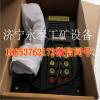 KTH15矿用本安型防爆电话