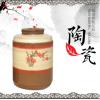 彩陶梅酒瓶/安都陶瓷店