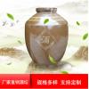 大容量土陶酒坛/安都陶瓷店