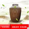 500斤酒缸供应商/梅州市安都陶瓷店