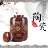 私藏土陶梅酒瓶/梅州市安都陶瓷店