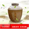 窖藏土陶/梅州市安都陶瓷店