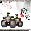 老酒封坛定制/梅州市安都陶瓷店