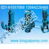65WQP不锈钢潜水污水泵