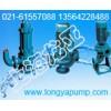 600QW12直立式污泥提升泵